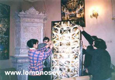 Сладостные моменты распаковки коробок с сокровищами Сикстинской капеллы