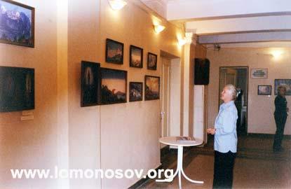 Посетители у стены, посвященной Святой Руси