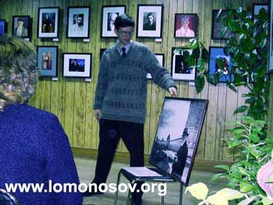 В. Л. Мельников выступает на открытии выставки