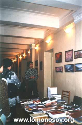 Экскурсия по выставке Рериха