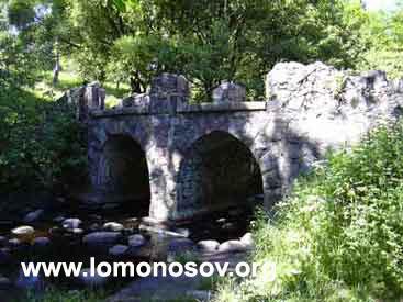 Каменный мостик
