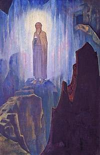Н.К.Рерих. Гуру-Гури-Дхар (Путь Учителя Учителей) 1931