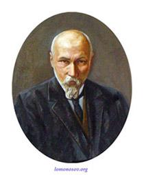 Стронский П.Т. Портрет Н.К.Рериха.