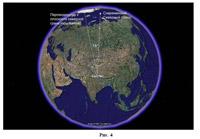 (31). По подсчетам В. Уварова Северный полюс находился западнее