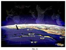 Рис. 46 Вид восточного неба из района расположения пирамиды атлантов
