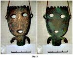 Рис. 3. Бронзовая привеска с маской