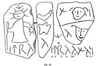 Рис. 18. Некоторые из камней Прильвица