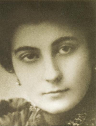 Елена Ивановна Рерих