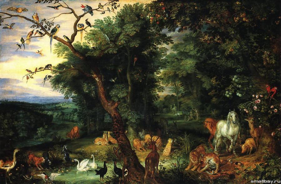 Рай (Библейский сюжет)