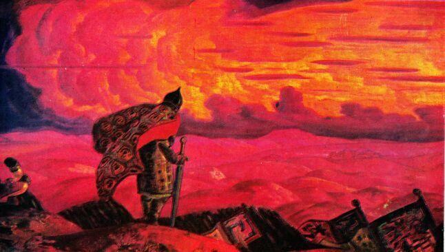 Стрелы неба, копья земли. 1915
