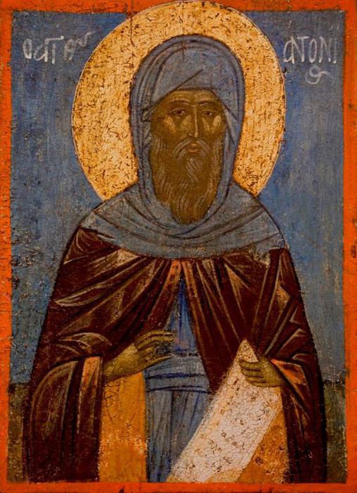 Преподобный Антоний Великий, Икона ок.1700