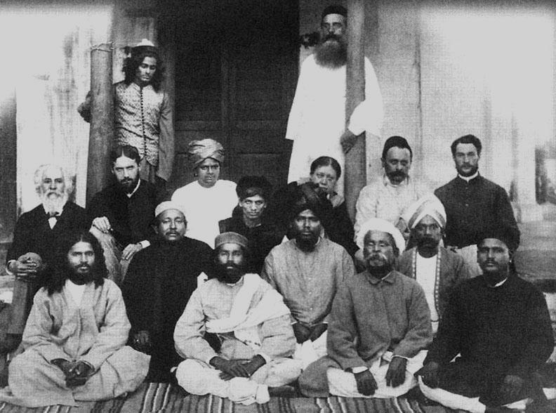 1884. Адьяр. Конференция