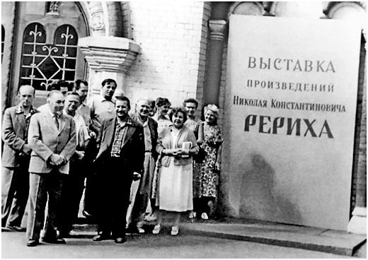 Ю.Н. Рерих на открытии выставки Н.К. Рериха  в Третьяковской галерее. Июль 1959 г.