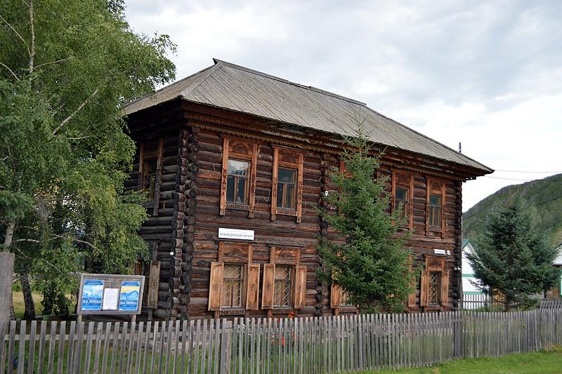 Музей им. Н.К. Рериха в с. Верхний Уймон