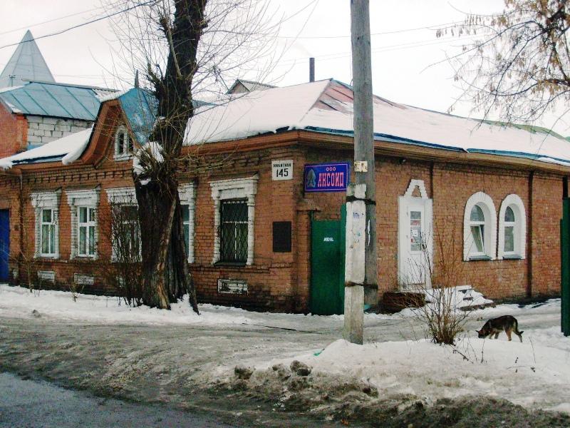 Мемориальная доска А.М. Топорову на доме в Барнауле, по ул. Никитской,145, где он жил с 1912по1915гг.