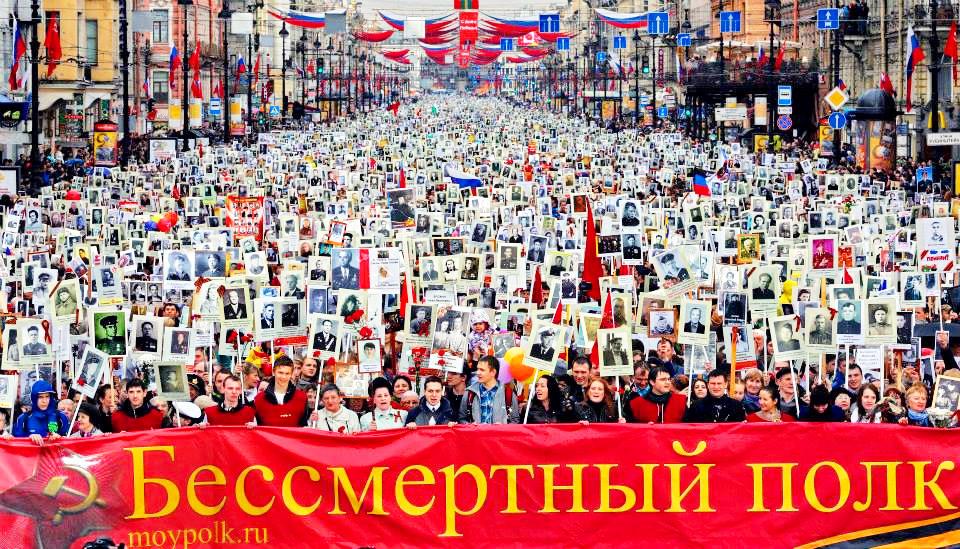 Москва. Бессемртный полк. 9 мая 2015 года.