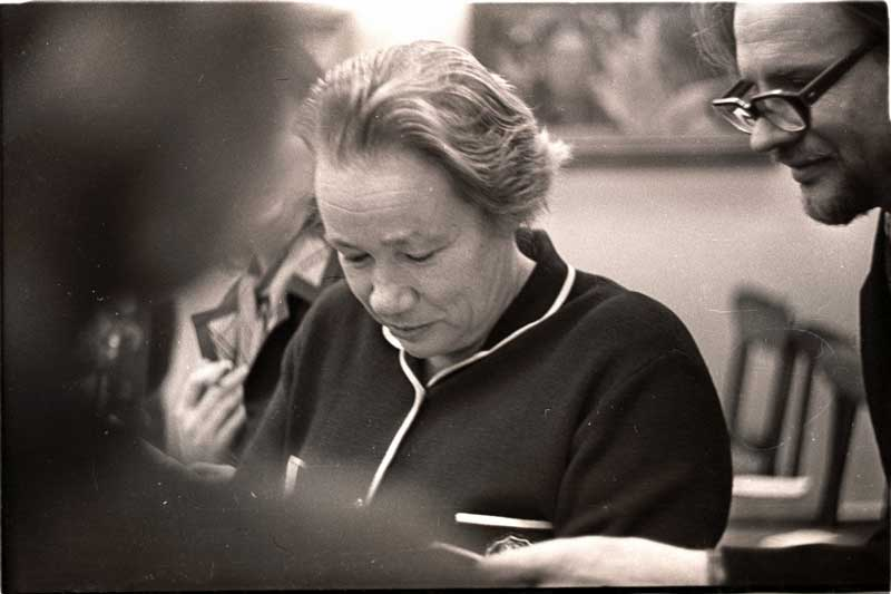 Л.В. Шапошникова. Рериховские Чтения. 1976 год.