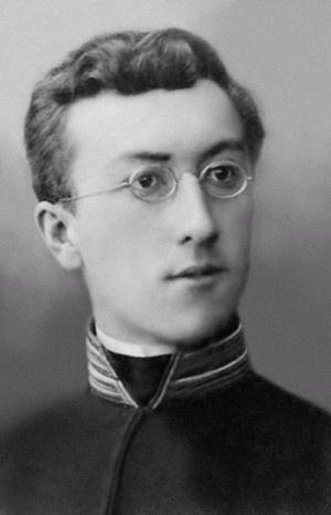 Алексей Лосев – студент университета