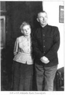 Б.Н. и Н.И. Абрамовы.г. Венев, Тульской обл. 1960-е годы