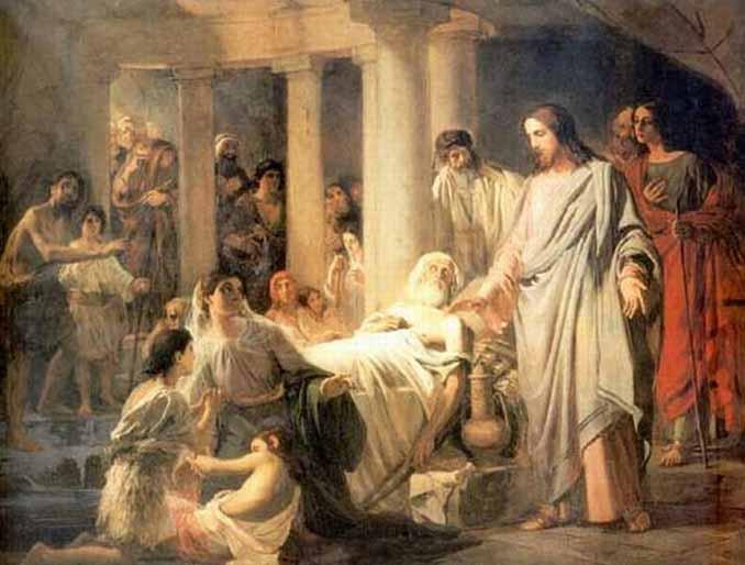 Исцеление расслабленного. Николай Бруни. 1885