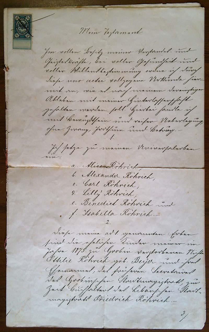 Документ Фридриха Рериха, двоюродного брата отца  Николая Константиновича Рериха (о получении ордена, от 1876 г.)  (Архив Лиепайского Музея, LM 14542)