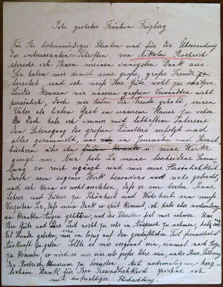 Письмо Изабеллы Рерих к члену Латвийского общества Рериха  Эйжении Фрицберг (на немецком, конец 1934 г.)