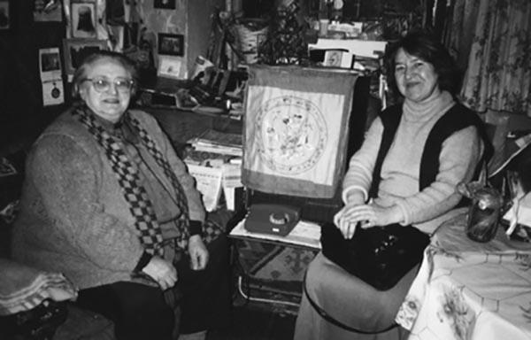 Слева Е.Ф. Тер-Фрутюнова в 90-ые годы