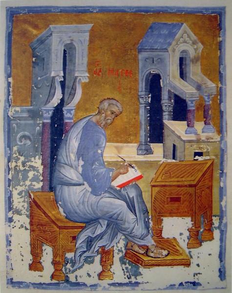 Евангелие Хитрово, миниатюра