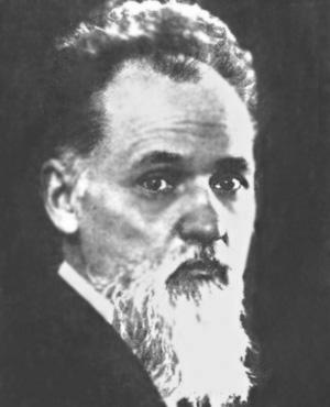 Феликс Денисович Лукин