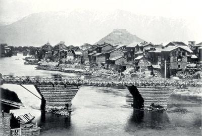 Сринагар, Кашмир. 1925