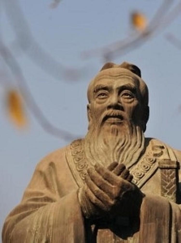 Конфуций. Современная скульптура. Китай