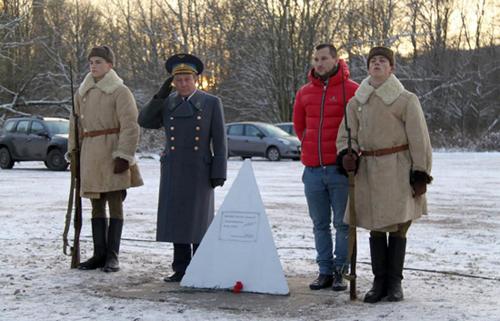 """В Петербурге установлен памятный знак """"Неизвестному солдату"""""""