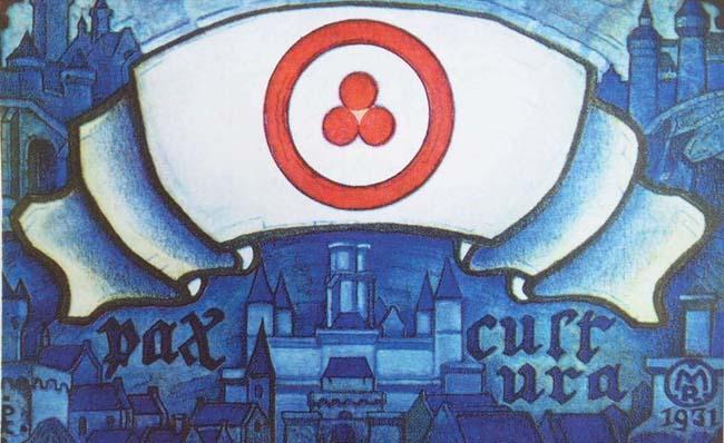 Н.К. Рерих. Знамя Мира. Вариант для открытки. 1931