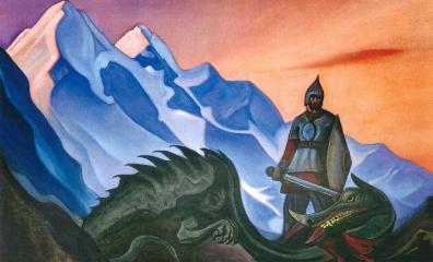 Н.К. Рерих. Победа (Змей Горыныч) 1942