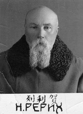 Н. К. Рерих в Харбине. 1934 г