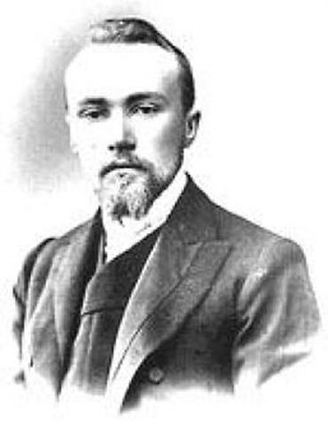 Н. К. Рерих.