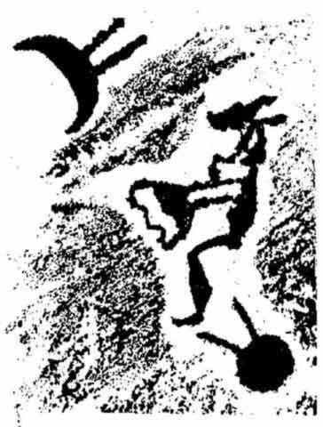 Наскальные рисунки вблизи Онежского озера. Изображение летящего гиперборейца