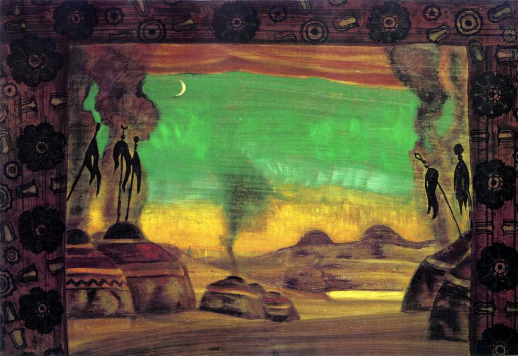 Н.К. Рерих. Половецкий стан. 1909 (Князь Игорь)