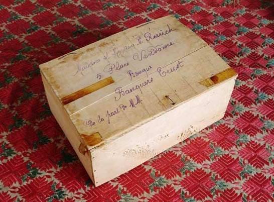Посылочный ящик, в котором был получен Камень.