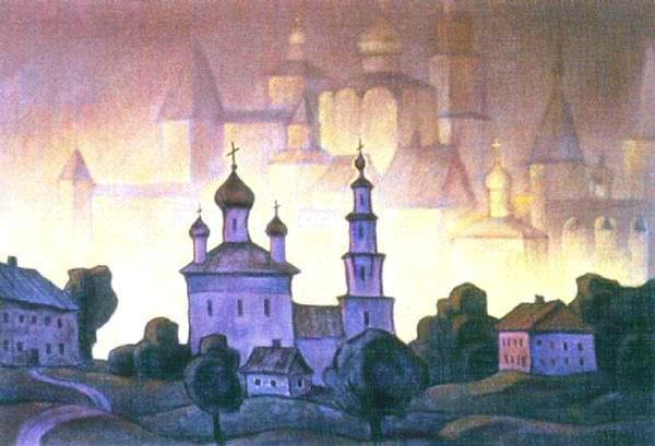 Б.А. Смирнов-Русецкий. Углич