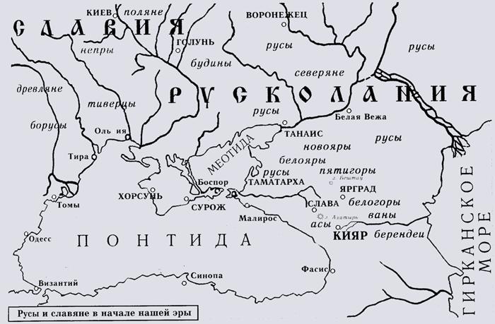 Русколань