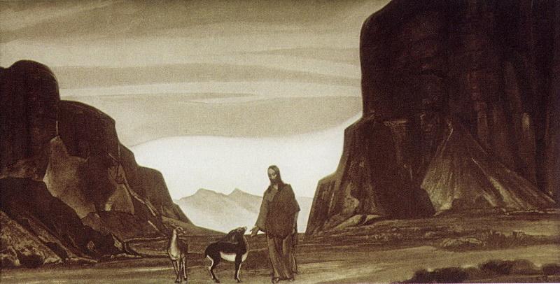 С.Н. Рерих. Христос в пустыне. 1936