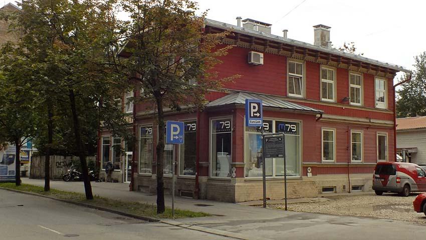 Дом в Риге на улице Стабу 42, где во второй половине 19 в. жил  дед Н.К.Рериха Фридрих Рерих с женою Дорис Пореп