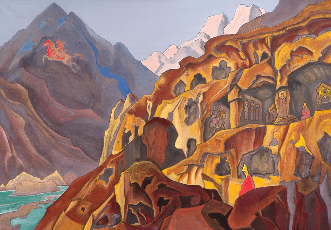 Н.К. Рерих. Святые пещеры. 1932