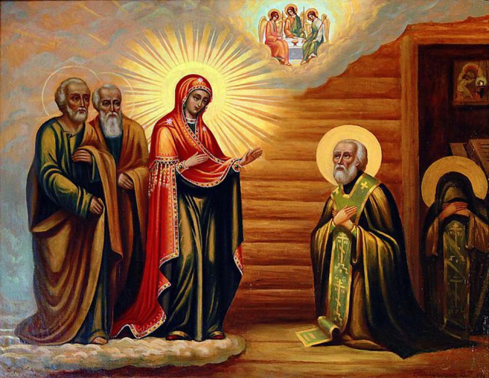 Явление Богородицы с апостолами Сергию Раджонежскому