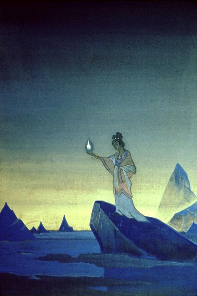 Н.К. Рерих. Агни-Йога. 1928