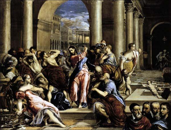 Эль Греко. Христос прогоняет торговцев из Храма.