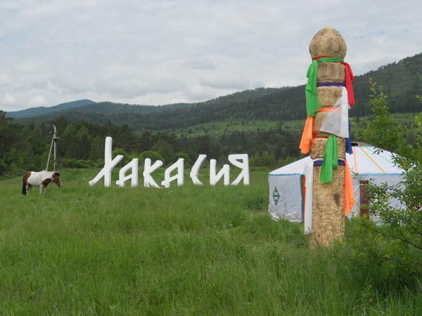 Долина Кибик, где в спорт-отеле «Гладенькая» проходили заседания форума