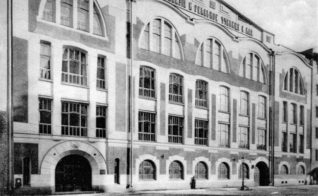 Фасад гимназии К. Мая. 1910-е гг.
