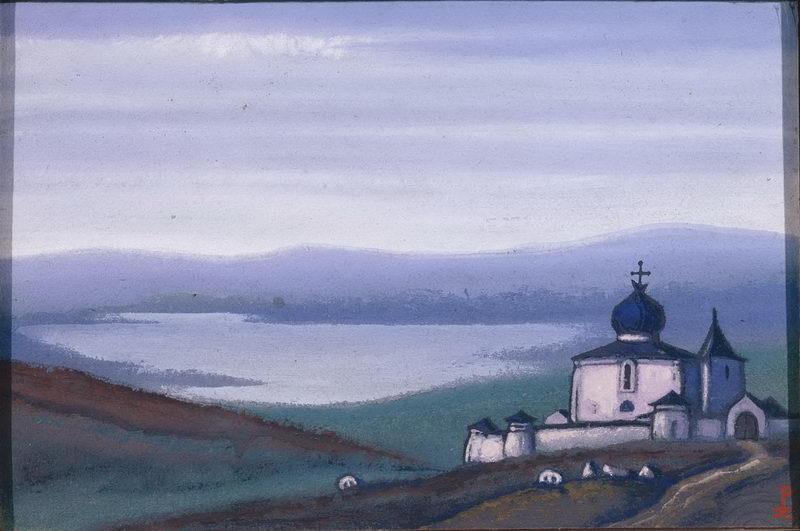 Н. К. Рерих. Новгородский погост (Северная Русь).1943